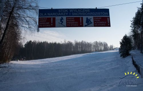 Stok narciarski na terenie ośrodka MALINKA