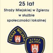 25 lat Straży Miejskiej w Zgierzu