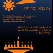 Plakat promujący koncert w Zgierzu