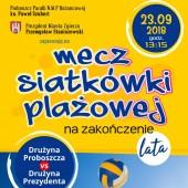 Plakat promujący wydarzeniemecz