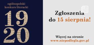 Grafika Ministerstwa Edukacji Narodowej