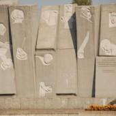Widok pomnika Stu Straconych z 2003 r.