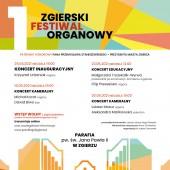I Zgierski Festiwal Organowy